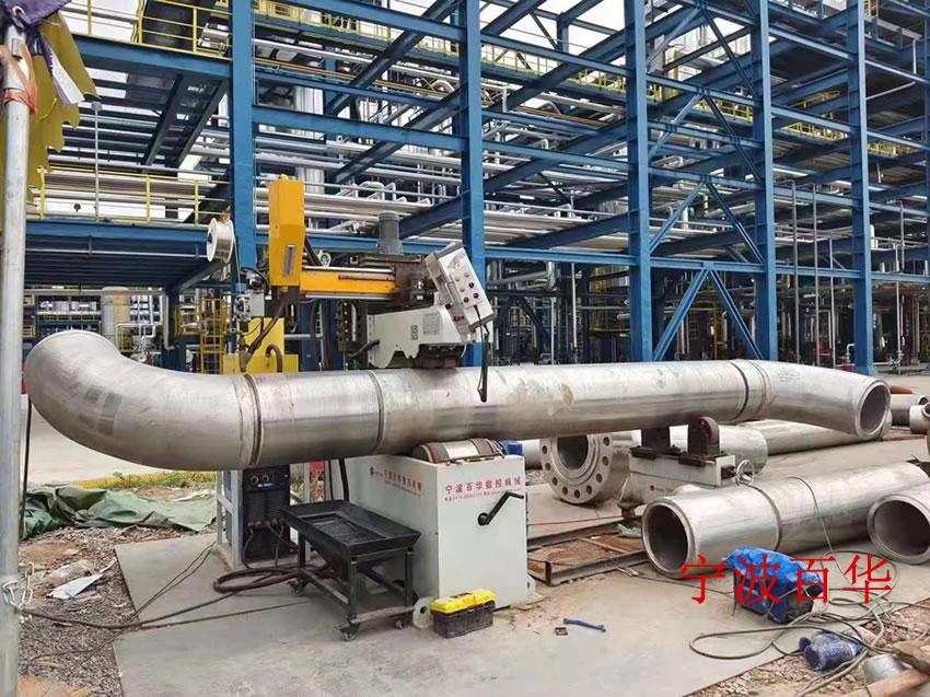 化工管道自动焊机埋弧焊重载焊接应用