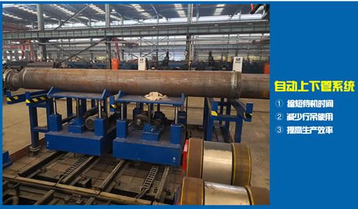直管法兰自动焊接生产线设备技术 自动上下管系统