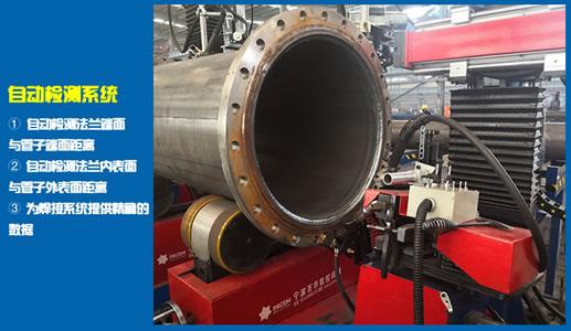 直管法兰自动焊接生产线设备技术 自动检测系统