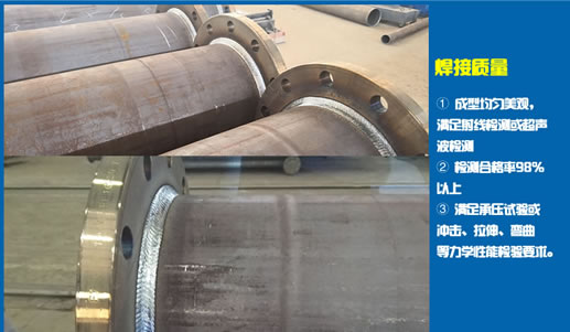直管法兰自动焊接生产线设备技术 焊接质量